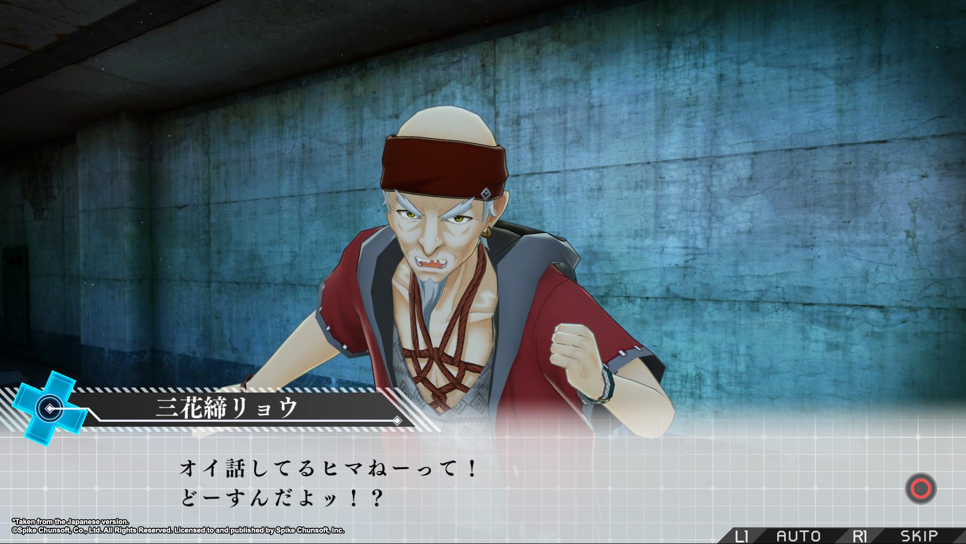 Spike Chunsoft Details Zanki Zero's Survival Elements – RPGamer