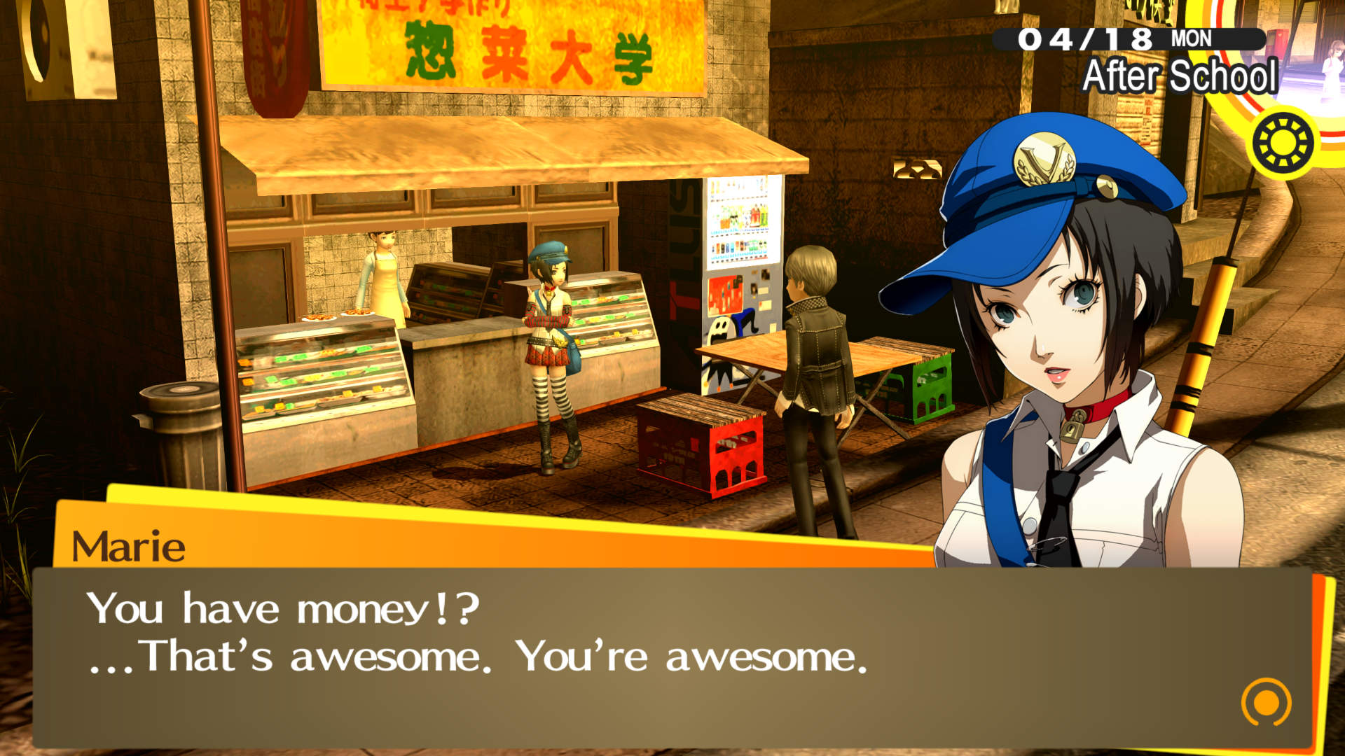 Persona 4 Golden PC Impression – RPGamer