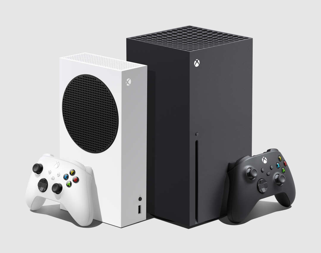 Xbox Series X Maße